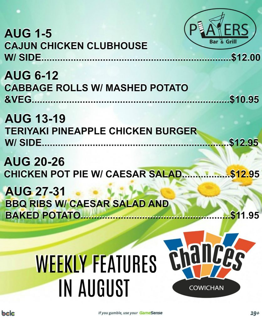 August Features
