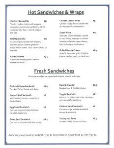 menu_0004